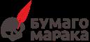 БУМАГОМАРАКА - Авторский блог Нади Бойковой