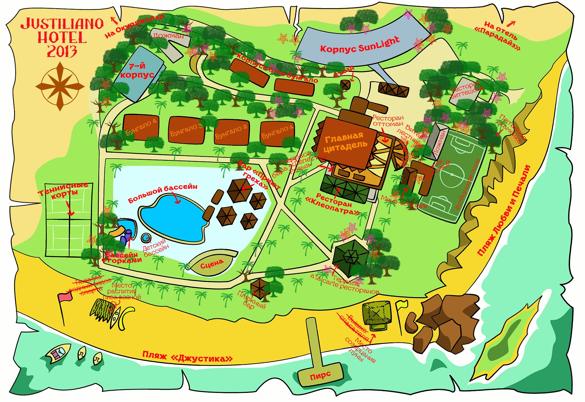 Карта «Джустилиано Хотэл»-2013 с описанием. Автор Надя Бойкова
