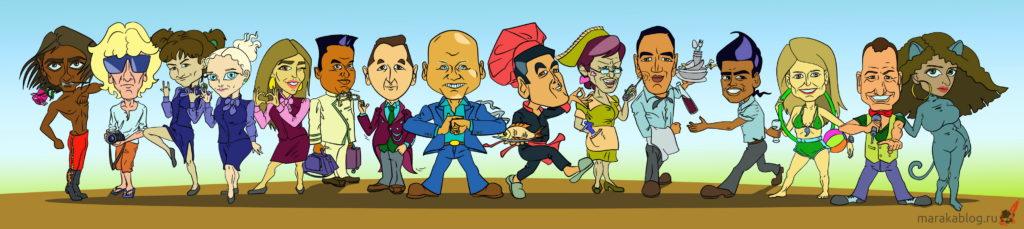 Команда-2013 (слева направо): Гела, Биджо, Саша, Аня, Лика, Исаф, Омер бей, Недждет бей, Гёксу уста, мама Джеминур, Бурак, Рыфкы, Веселина, Андро, Сара