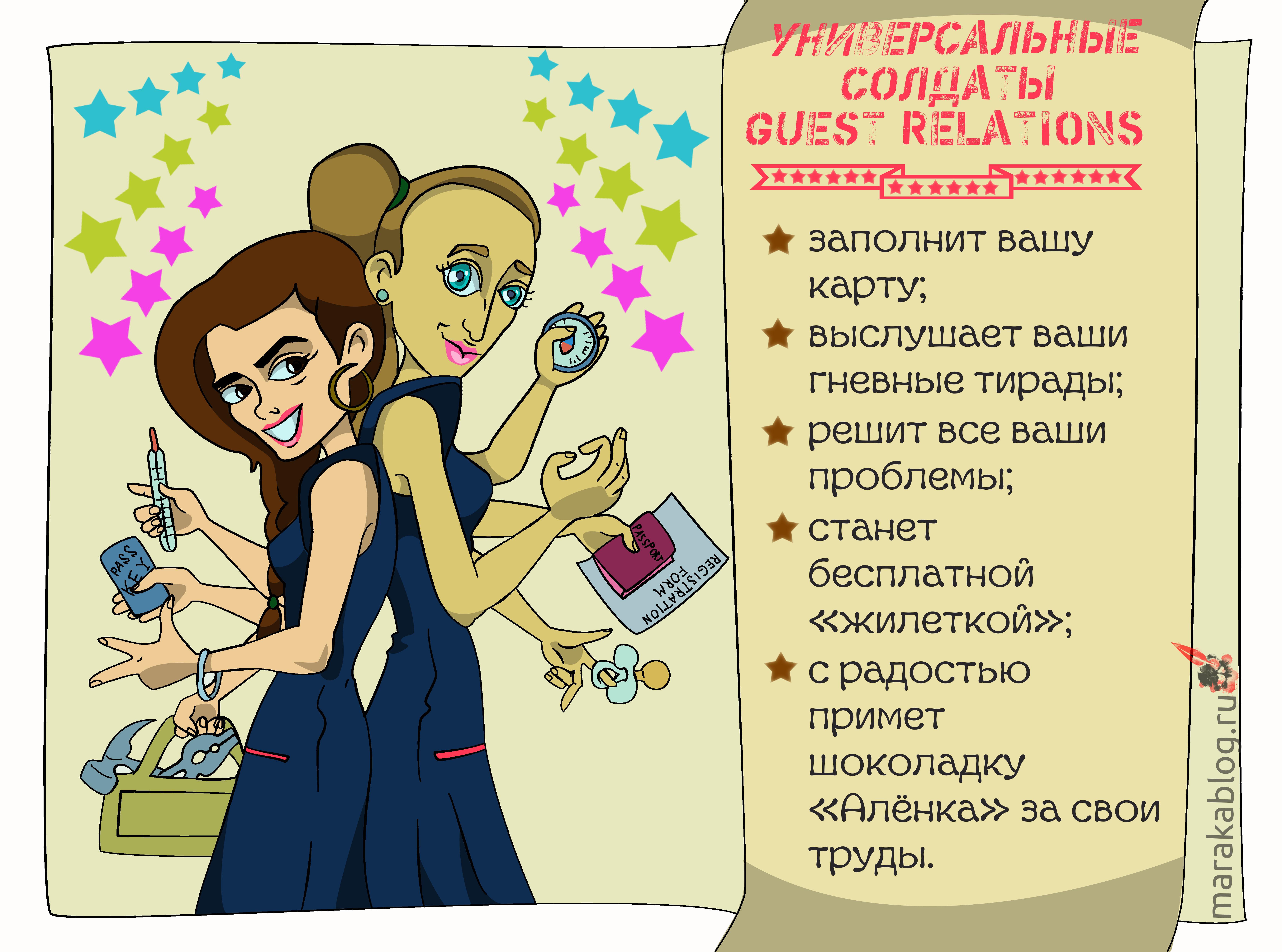 DOE_20161023_0002