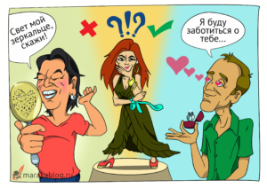 Карикатура: психопат против нормального парня