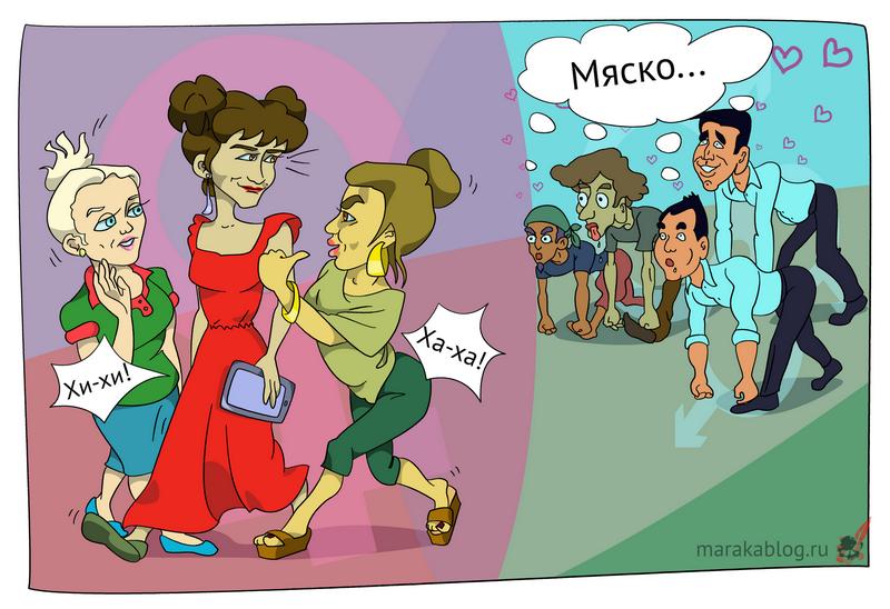 Карикатура: турки-пикаперы волочутся за русскими девушками в отеле