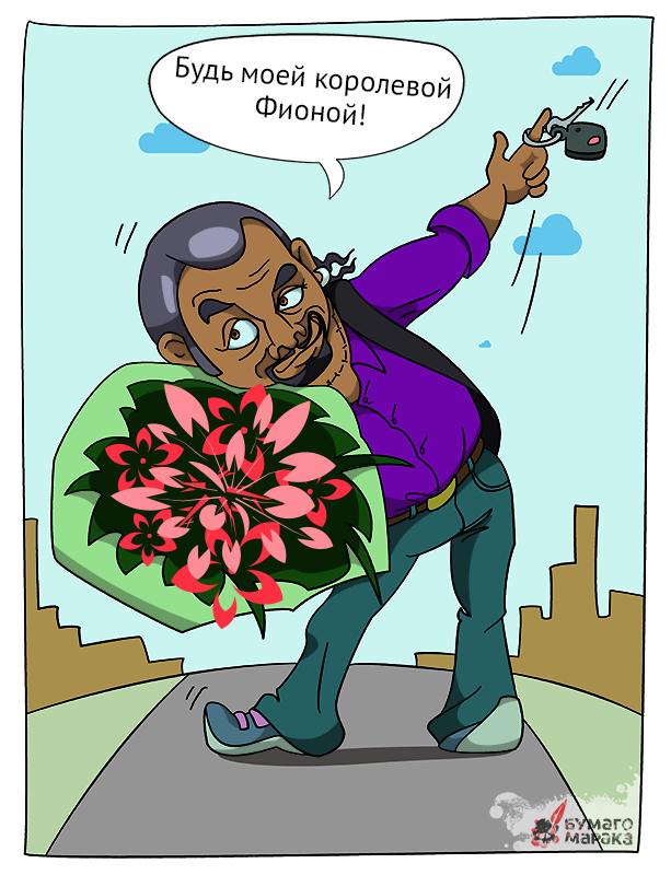 Карикатура: персонаж блога Нади Бойковой Бабюр Шрек