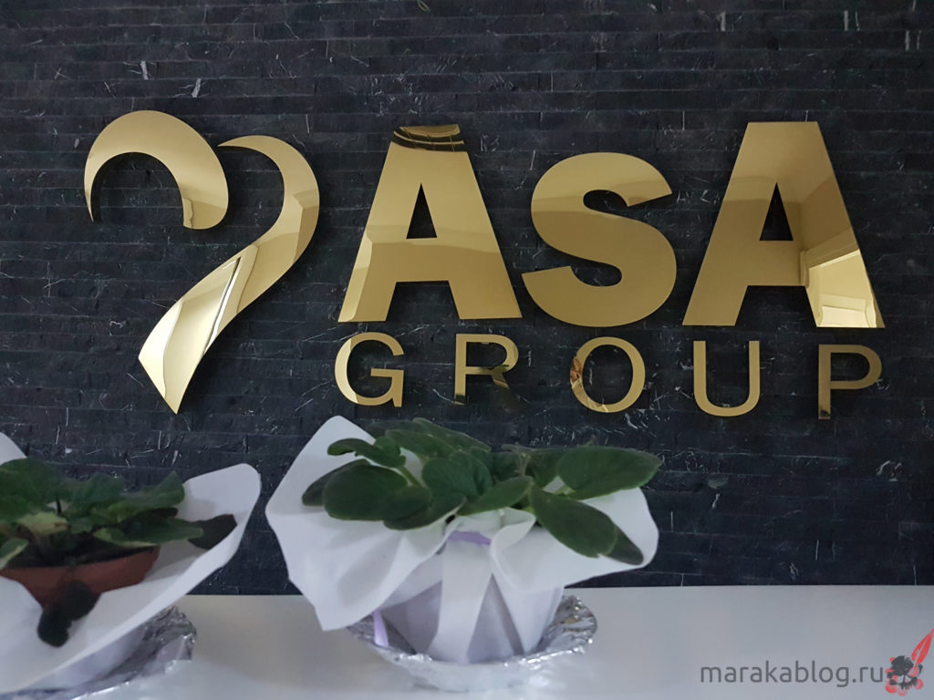 Логотип рекрутингового агентства ASA Group в Анталии