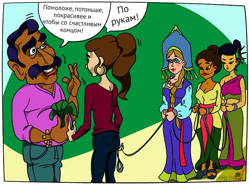 Карикатура: трудоустройство в Турции как сутенерство